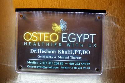 OsteoEgypt Clinic Album