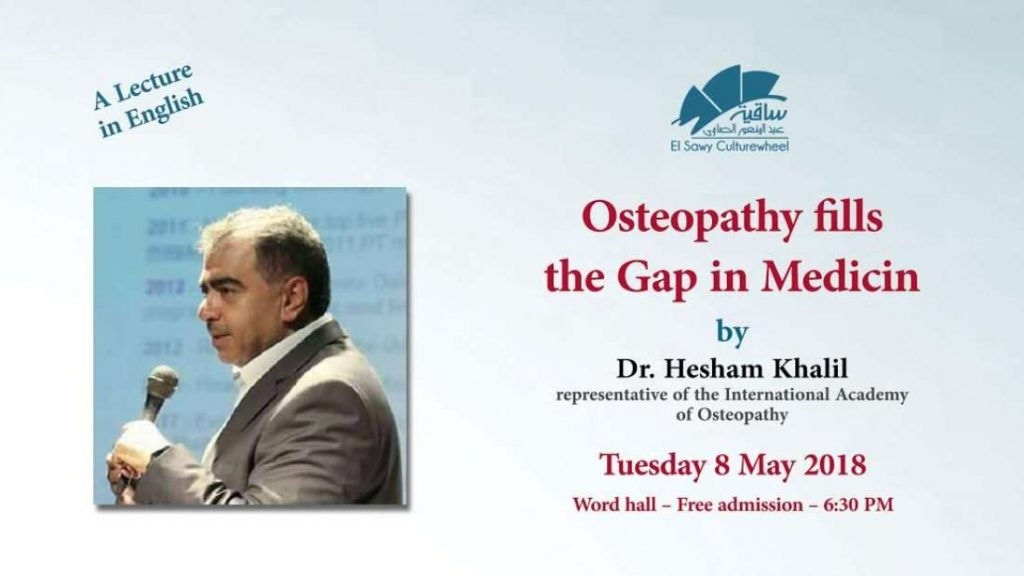 Osteopathy Fills the Gap in Medicine